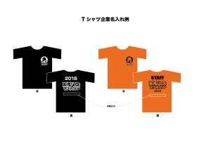 広告Tシャツ